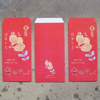 2019 Dinghai Pig Year Red Bag Group