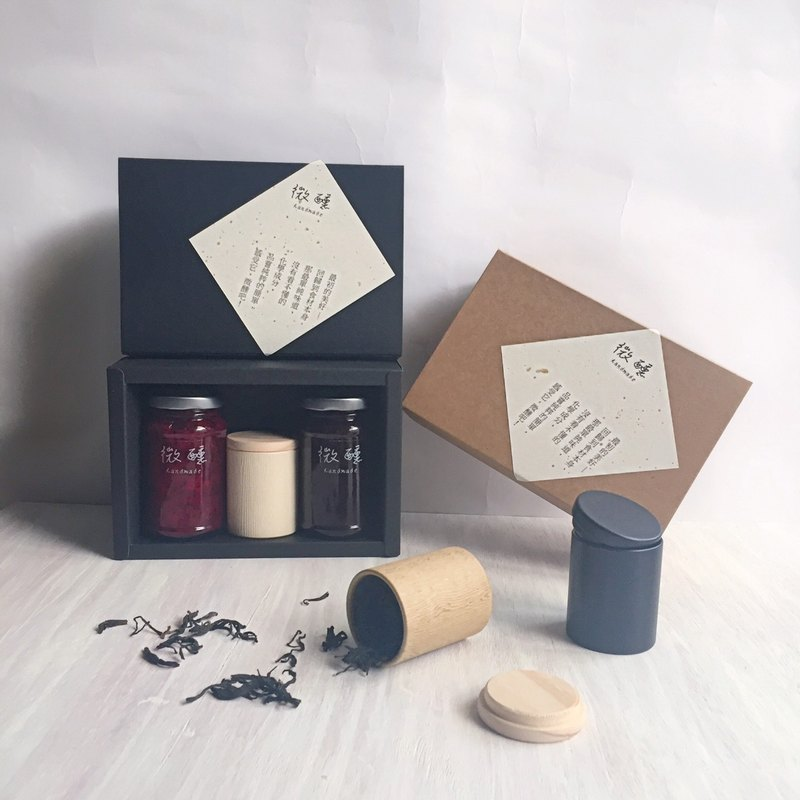 Weihao-tea gift box (currently only black leather)