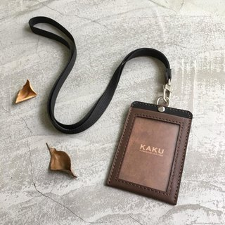 KAKU Leather Design ID Card Holder Document Holder Nylon Neckband Single Mezzanine Style Dark Coffee