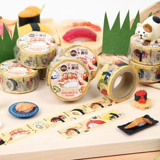 Afu illustration paper tape - cat foodie / sushi articles | Japan and paper tape | RT made in Japan
