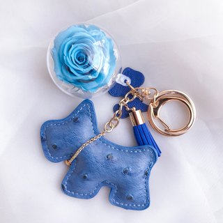 Dog Immortal Flower Charm Blue Keychain Valentine's Day Gift New Year gift