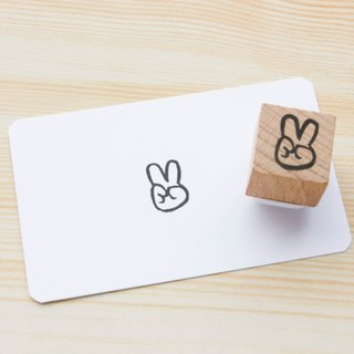 Hand engraved rubber stamp Yeah seal stationery