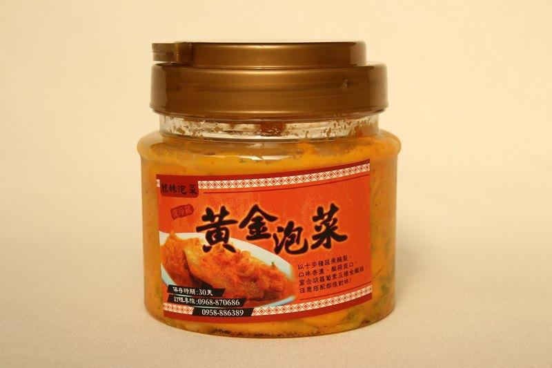 靚妹黃金泡菜-黃金泡菜