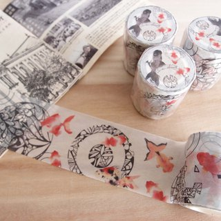 Play Goldfish Paper Tape - 5cm (Special Ink)