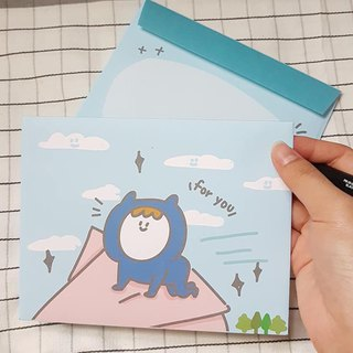 Ning's postcard envelope (6 in)