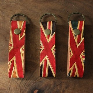 Vintage British wind pure leather key ring - three kinds of color models (Valentine, birthday gifts)