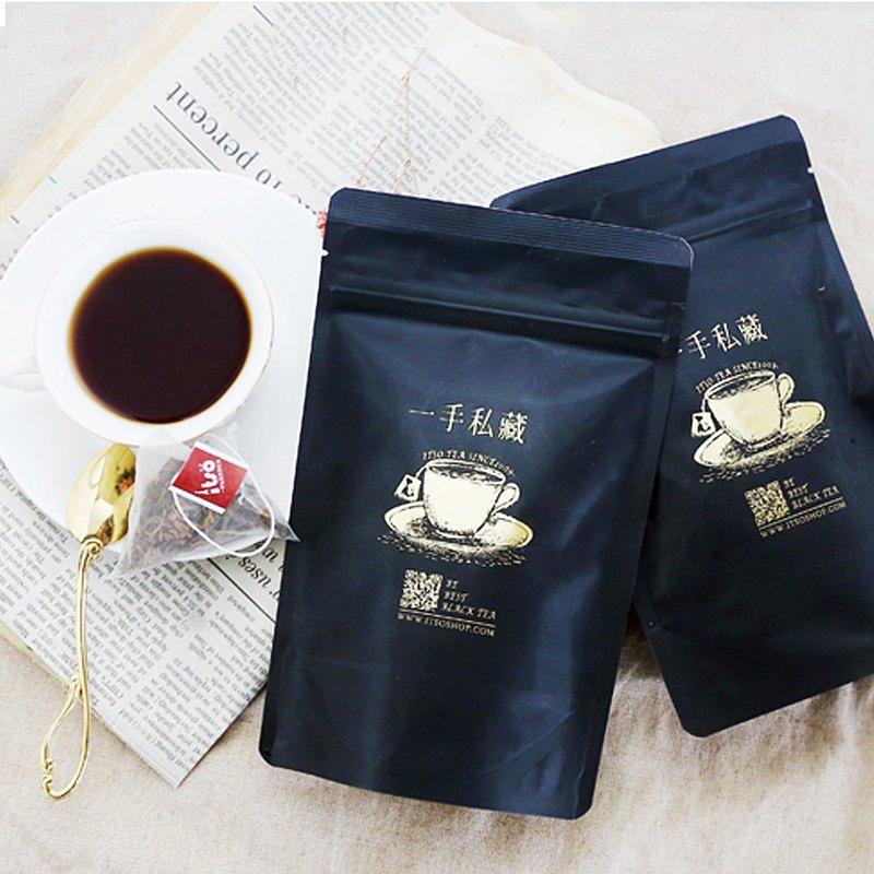 一手私藏 茶花女紅茶茶包10入/袋  團購 伴手禮 母親節 畢業禮物
