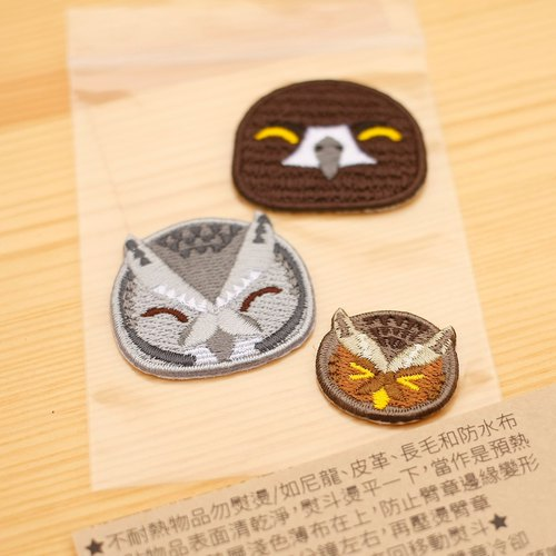 Owl Embroidery Owl Patch