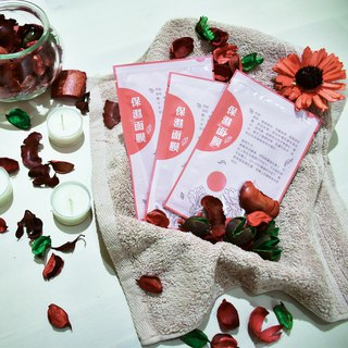Tiancheng Hotel Group Rose Moisturizing Mask (5 packs)