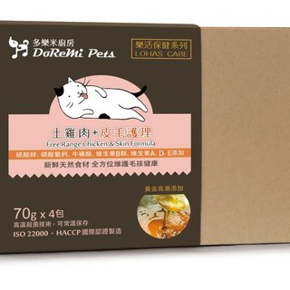 [Le multi-meter kitchen] Lok live care cat soil chicken fur care (add taurine, vitamin D3)