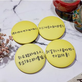 Quotes badge - yellow