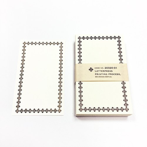 Classiky Letterpress Memo Card【Brown (20320-01)】