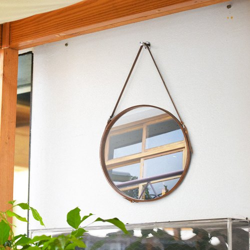 Mirror- Textured Leather Hanging Mirror (Coffee)