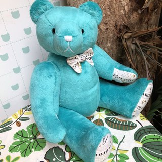 Handmade teddy bear maca velvet 50cm spot only one left