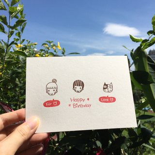 *Miss L handmade postcard* Happy Birthday