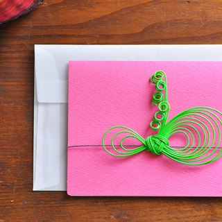 Greeting card - Ribbon - 6