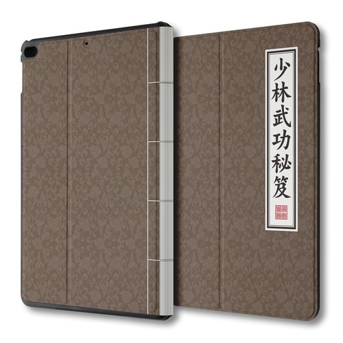 AppleWork iPad mini 1/2/3 multi-angle holster martial arts Cheats PSIBM-001Y