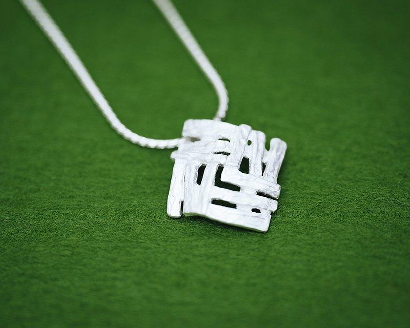 抽象項鍊-紡織圖案項鍊-吊墜鏈-防過敏