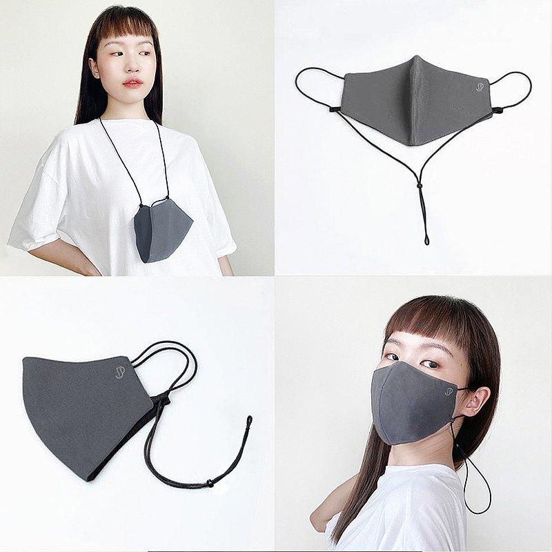 時尚布面罩,可掛在脖子上,灰