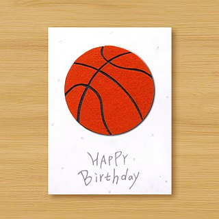 Handmade card _ blood basketball birthday card..... thank you card, lover card, universal card