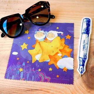 A-market A Xu glasses cloth-10 stars with high flying, AMK-ATLC00110