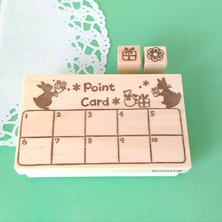 Point card stamp (rabbit)