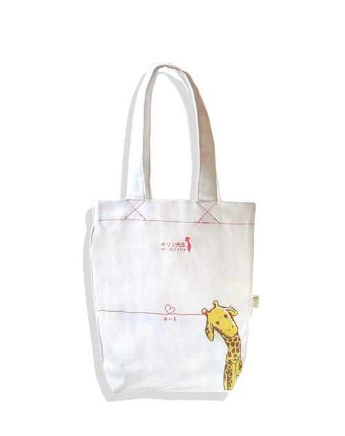 Mr.Giraffe bags (tobag)