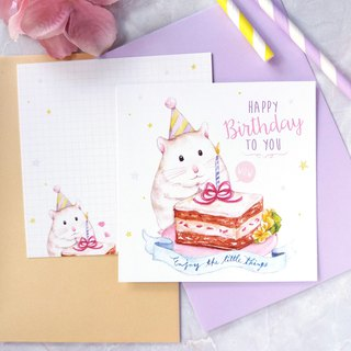 Hamster birthday card