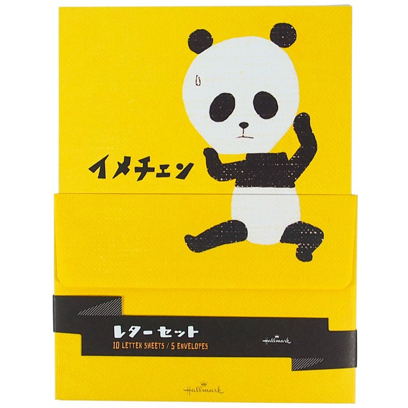 The panda's head accidentally twisted into the letter kit 10 to attach 5 envelopes [Hallmark - Multipurpose]