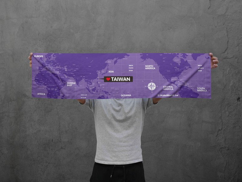 Make World Map Manufacture Sport Towel (Purple)