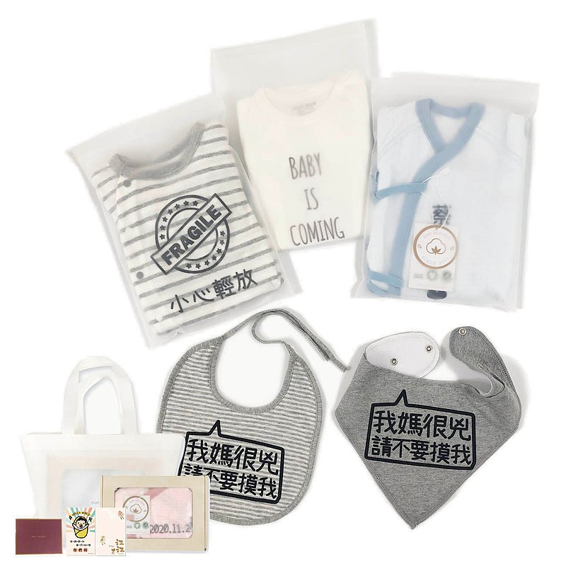 Japanese organic air cotton male treasure growth gift box