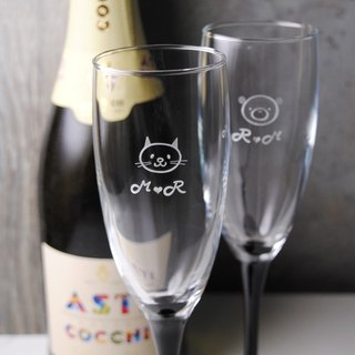 (One pair price) 170cc [When the Bears met met love cat x] France black champagne on Valentine's Day commemorative cup name customization