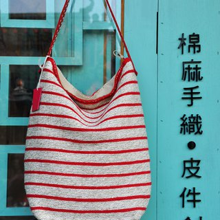 The city's intermittent number - Cotton twine hand-crocheted shoulder bag