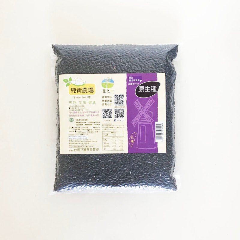 Hualien Shoufeng native black rice