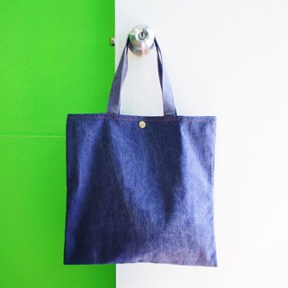 E * group A4 Washable bag (dark blue)