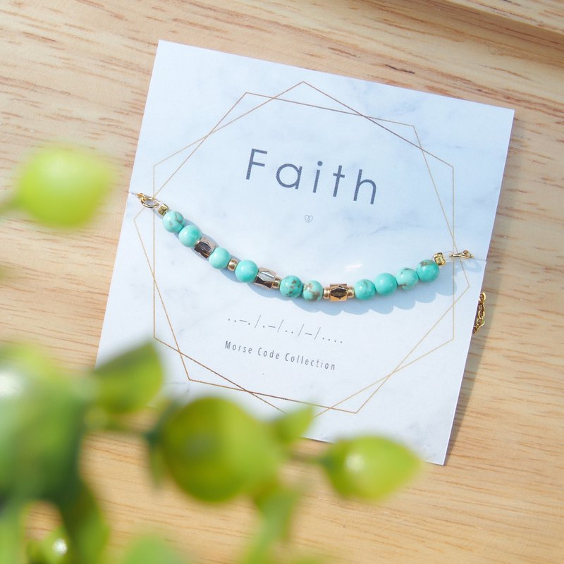 Faith. belief. turquoise. Morse Code Morse Code. Beaded gold-plated bracelet