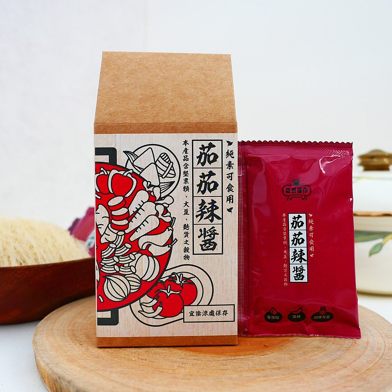 丨Tomato hot sauce丨Noodle sauce carry-on bag hiking camping abroad vegan cuisine seasoning sauce