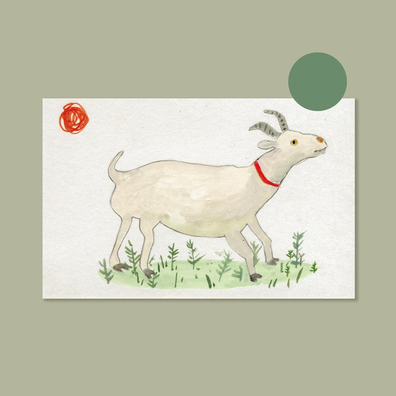 Hong Kong Native Animal Series / Goat / Yu Kee Paper