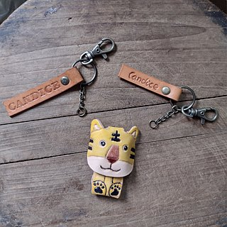 Cute gentleman tiger pure leather key ring - Can lettering (Valentine, birthday gift)