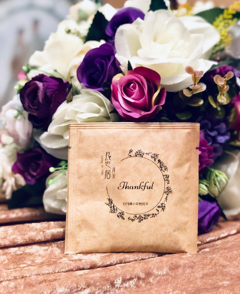 日月潭 小葉種紅茶-手摘A級/原葉立體茶包— 婚禮迎賓禮物