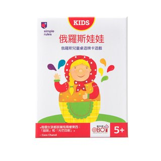 SIMPLE RULES--Russian Doll Chinese Edition - Russian Children's Board Game - Strengthen STEAM Education
