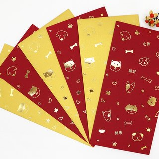 KerKerland-eat good sleep / safe health / dog-year red envelopes -3 into the gold / 3 into the red
