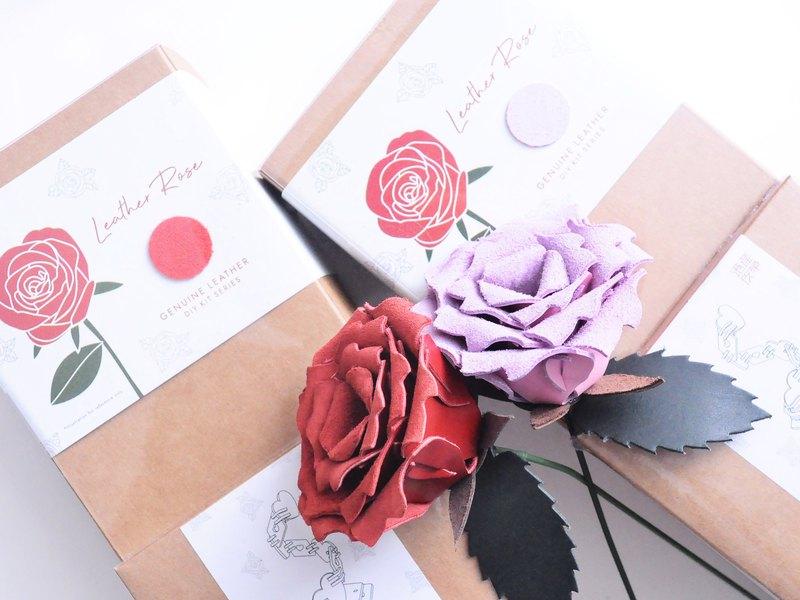 皮革玫瑰花 玫瑰紅 薰衣紫粉紅 皮革材料包 情人節 刻名  Rose