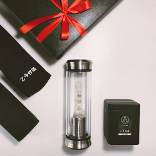 [simple-black gift box series] SHARE double glass brewing bottle / green oolong