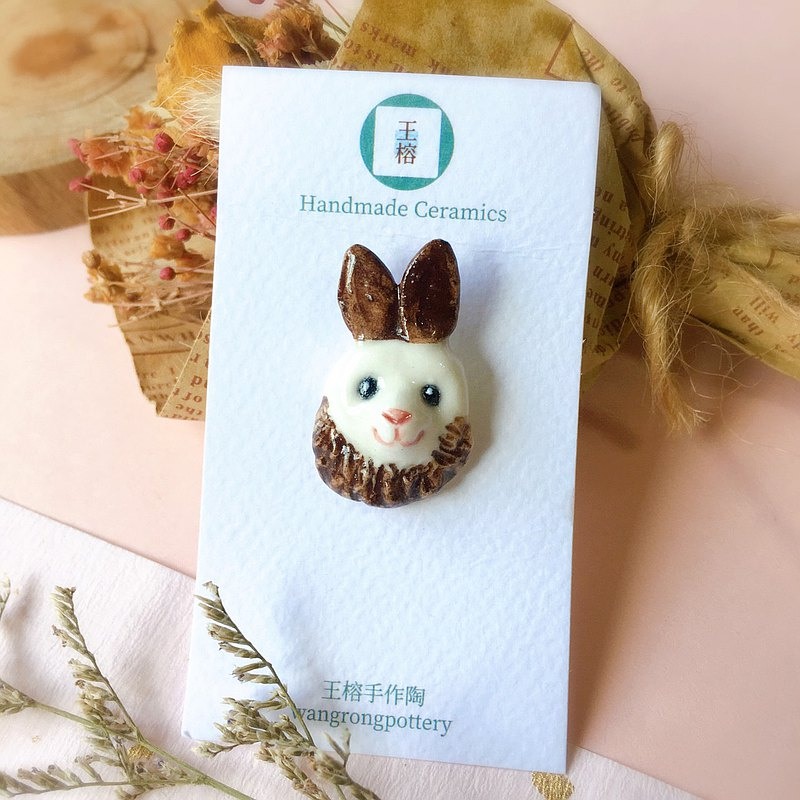 Hand-made pottery coffee ear rabbit brooch pin