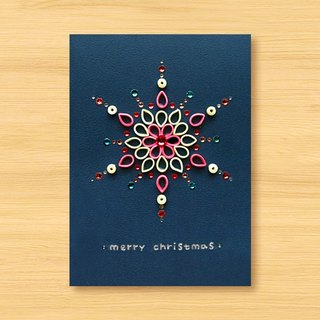 Hand-rolled paper card three-dimensional volume _ Dreamy snowflake luminous Christmas _A ..... Christmas card, Christmas