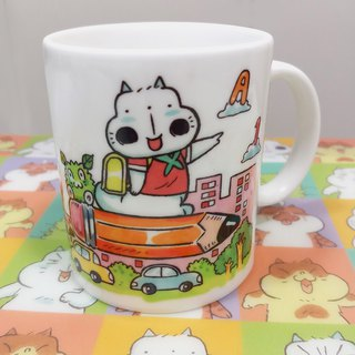 乜乜Mug - Ceramic Cup - D - Back to School