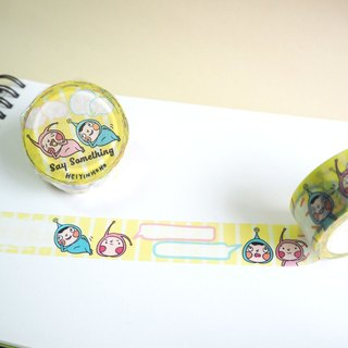 Say Something Washi Masking Tape