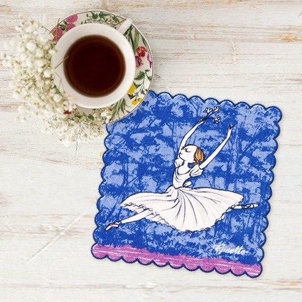 Yizhike Ballet | Giselle Ballet Lace Embroidered Small Square