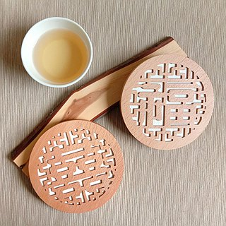 [Double Happiness] 囍 word coaster / insulated bamboo coaster